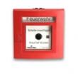 Descriere: buton de incendiu adresabil
