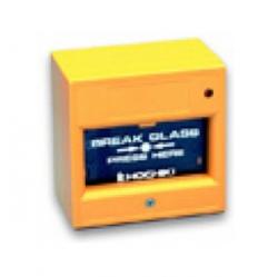 Descriere: buton de incendiu galben, adresabil